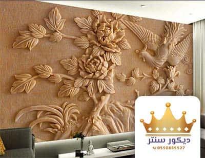 تشكيلات ورق جدران مودرين 2021 في جدة