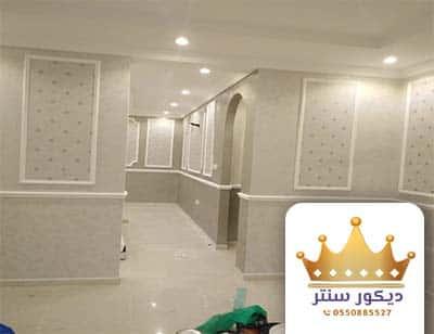 اسعار الفوم في جدة