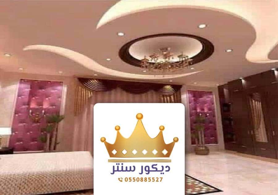 جبس اسقف في جدة