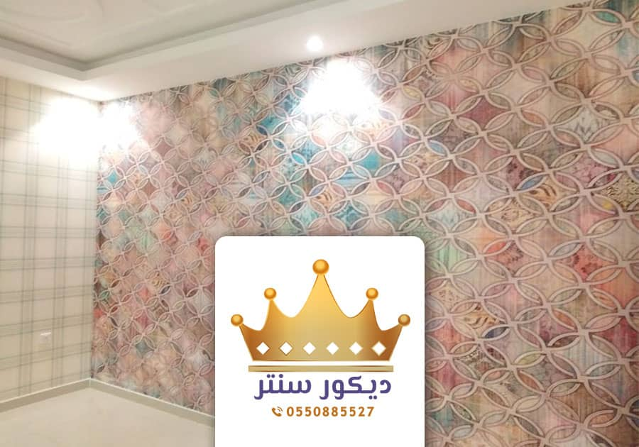 تركيب ورق جدران في جدة