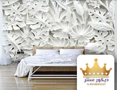 سعر تركيب ورق الحائط في جدة