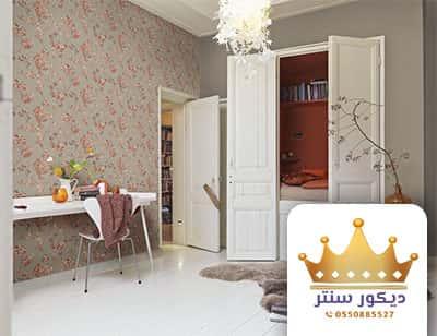 ورق جدران ثلاثي الابعاد في جدة